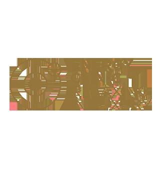 Energy clinic